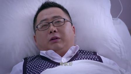 小伙都生病躺医院了,女友竟然还惦记着马尔代夫游,小伙寒心了