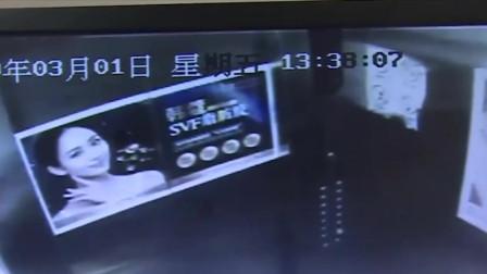 两名小女孩被困电梯 上演教科书式自救
