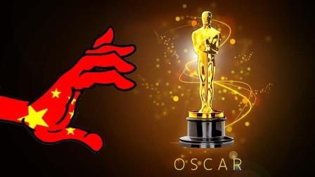 年年选送年年败,中国电影离奥斯卡到底还有多远?