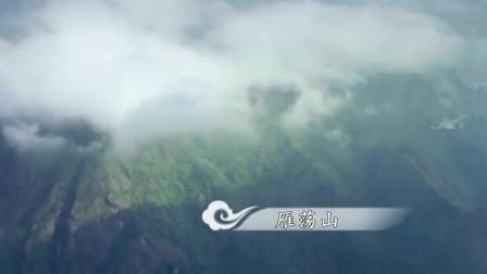 航拍中国:温州雁荡山 航拍视角美如画!