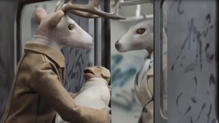 唤起人性讽刺短片《鹿先生》,鹿先生3次救人,最后却落得这个下场