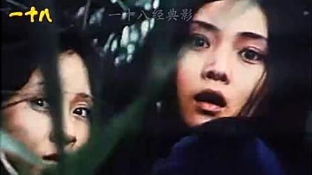 《日本女子监狱》两女囚犯逃狱,狱警穷追不舍,抓回去后果很严重