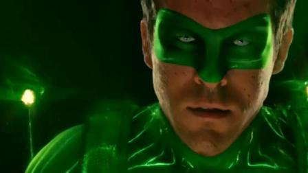 BOSS看不起绿灯侠,追着绿灯侠玩,不料被绿灯侠一拳送火球里
