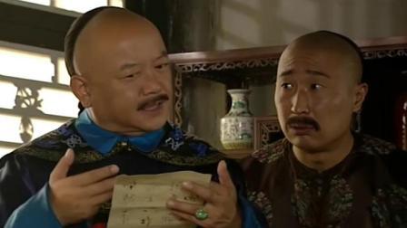 和珅有多怕纪晓岚,看到含有纪晓岚的藏头诗,紧张的手都在颤抖
