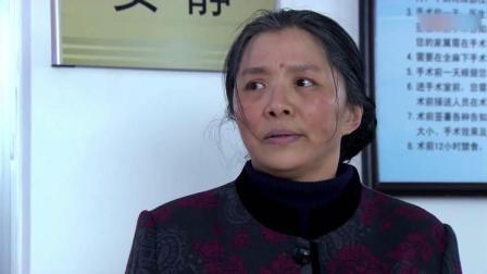 儿媳为出国偷偷做流产,直接将婆婆气晕在医院,丈夫回家发飙了!