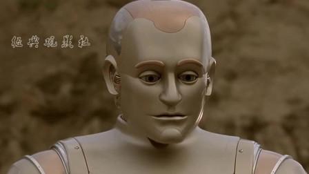 《机器管家》机器人想要和女孩结婚,临之前终于得到法院认可