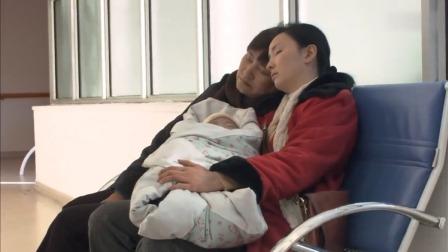 家里太冷,连医院的温度都比不上,婆媳俩人坐在医院椅子上睡着了