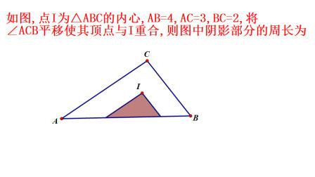 中考数学真题,这个题有人一分钟做出来,很多同学找不到思路
