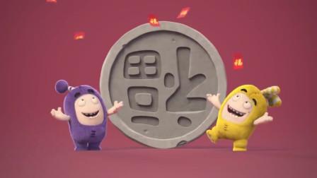 搞笑呆萌动画:萌宝过新年,迎福领红包