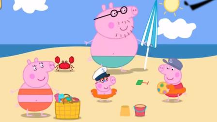咦!小猪佩奇怎么变成了一只螃蟹呀!到底怎么回事呢?搞笑玩具