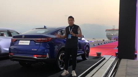 """高科技轿跑SUV 真正""""省油王""""普通家庭都买得起"""