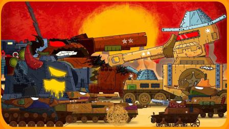 坦克世界动画:西部牛仔系列第一期!原来保险箱还是没了?