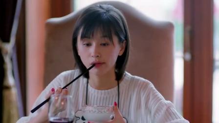 曲连杰餐桌上冷嘲热讽,不料曲筱绡一爆料,总裁爸爸当场就怒了
