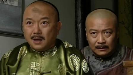 和珅一顿饭吃了一百万两银子,和珅自己没哭,纪晓岚却先哭了