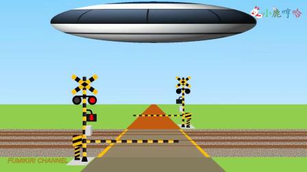成长益智玩具,当飞碟汽车经过火车轨道时,可以这样处理?