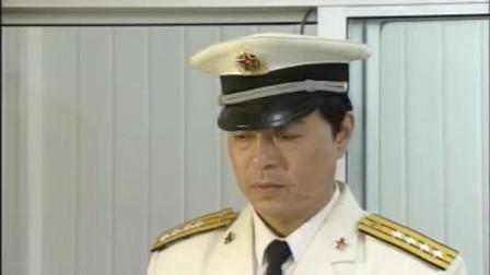 国产老电视剧-儿女情长 09_高清