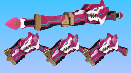 迷你特工队X之露西特工变形武器玩具