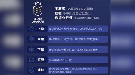 王者荣耀:KPL春季赛来临,新队伍新征程全面打响,这届冠军会是谁?