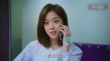 《福秀回来了》预告:俞承豪帅气出场,赵宝儿的笑声太魔性了!