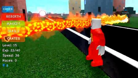 肉肉 roblox模拟游戏47闪电侠模拟
