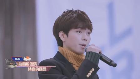 以团之名:杨桐再次挑战唱原创抒情歌,进步太多,却又被导师骂了