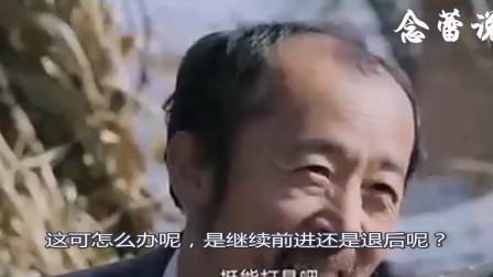 一部吴京主演的电影,很好看,推荐大家收看!