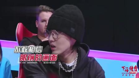 """宋茜吴亦凡看到女生排练""""彻底傻眼""""了,这是什么鬼?"""