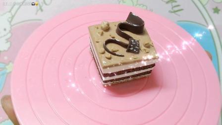 咖啡榛子朱古力蛋糕。