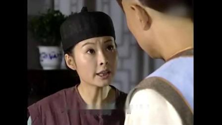皇上:纪晓岚有不测我拿你试问!杜小月:莫愁有不测我拿你五问!