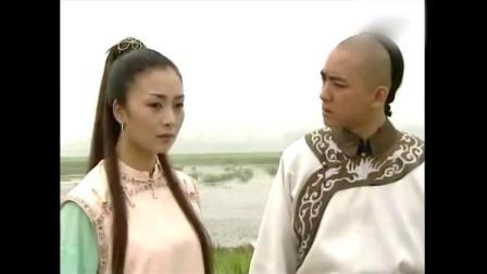 四姑娘对福康安:我愿以身相许,网友:王爷这有顶帽子你要不?