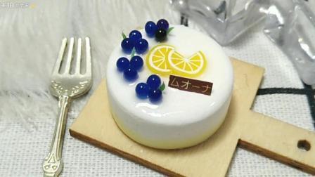 FYC柠檬手工纸粘土蛋糕