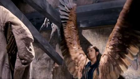妖典里找不到美女名号:你可能不是妖!美女一生气,变出对大翅膀