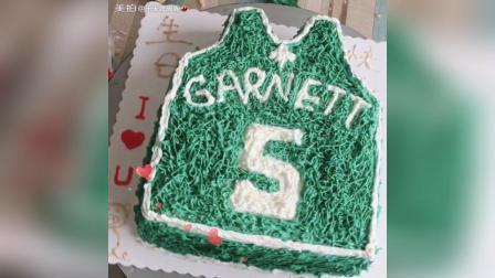 送男朋友的篮球衣, diy生日蛋糕
