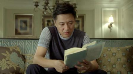 单身父亲翻看儿子日记,看到儿子愿意为自己不结婚,感动坏了