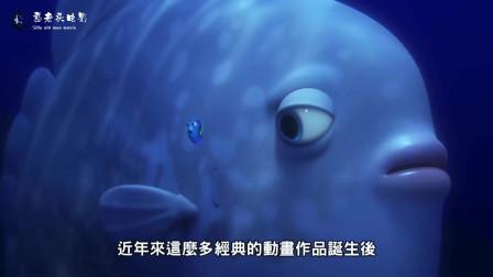 《海底总动员2:多莉去哪儿》小丑鱼尼莫和父亲马林协助蓝唐王鱼多莉找寻父母的全新历险