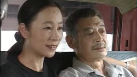 国产老电视剧-儿女情长 11_高清