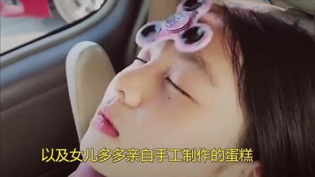 黄磊晒女儿照片,多多变身小厨娘做蛋糕,网友:才多大年龄就这么穿?