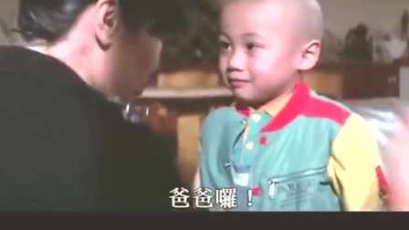 香港电影 看小光头佬是怎么整张艾嘉之后光头佬也回来。