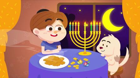 第5集 光明节到了 Hanukkah is Here