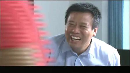 女人当官:杨桂花李大炮,说找他,李大炮信以为真,糗了!