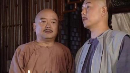 和珅三人被流放三百里,纪晓岚拿出一把扇子,连皇上看见都怂了