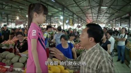 大爷为了帮外孙女克服怯场,带她去菜市场当众唱歌,亲家看到懵了