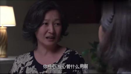 正阳门下:苏萌找春明送的生日礼物,打算去四合院找,折腾