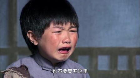 阿土哥为救小君小杰去世,虎姑婆询问情况,心狠只想要赔偿