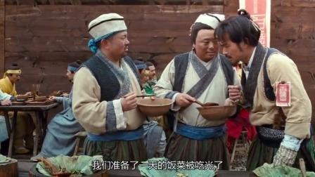 武林大会第一个项目是吃饭,谁知饭菜还没上,就被丐帮的人吃光了