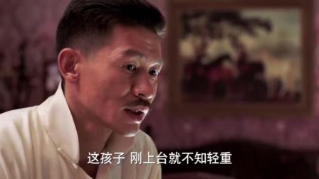 少帅:张学良想夺回话语权,杨宇霆直呼这孩子刚上台,就不知轻重