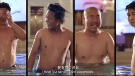 大鹏想趁热打铁,结果看电视想起4位师兄,他们每周都去休闲会所