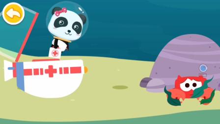 可怜的妙妙救助被螃蟹夹住了,宝宝巴士游戏