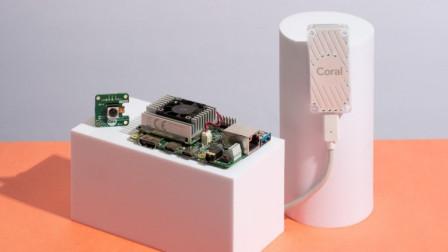 Edge TPU:谷歌推出建构本地AI的Coral平台单板电脑