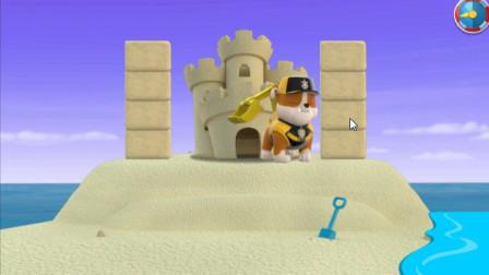 小力搭建海滩城堡,汪汪队立大功!游戏